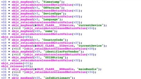 Xcodeghost Code Snippet 1 Wide