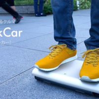 WalkCar: otro extravagante método alternativo de transporte