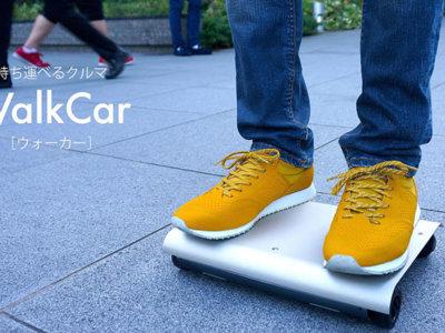 WalkCar: otro extravagante método alternativo de transporte