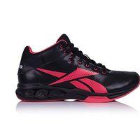Las zapatillas deportivas Reebok HexRide Intensity Women's están por 16,79 euros en Amazon en tallas del 35 al 42,5