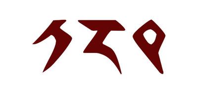 Solamente para muy Trekkies, un cronómetro para Windows 8 en Klingon