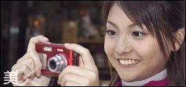 Kodak EasyShare LS755, con almacenamiento xD-Card