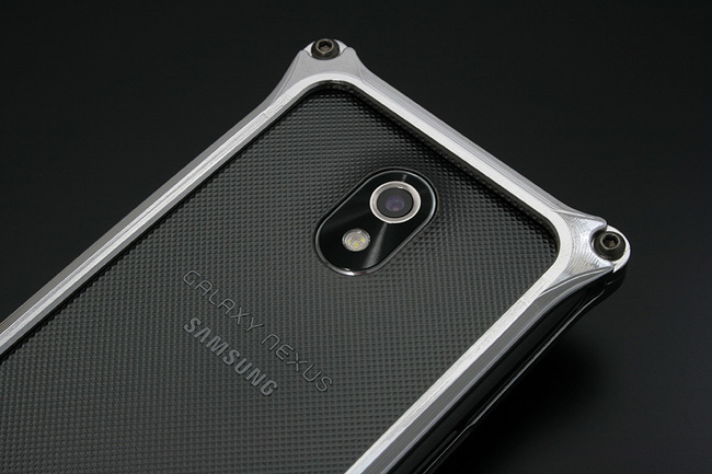 Gild Design Galaxy Nexus