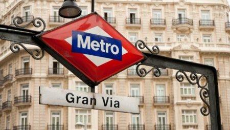Propuesta aprobada: Madrid tendrá una Calle Steve Jobs