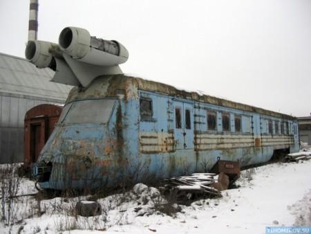 Tren Reaccion Urss 04