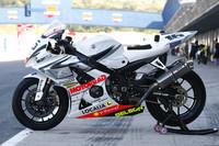 Comprar una moto del CEV 2008 por 12.000 euros