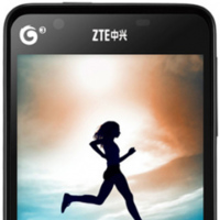 ZTE U950, Nvidia Tegra 3 a precio de derribo