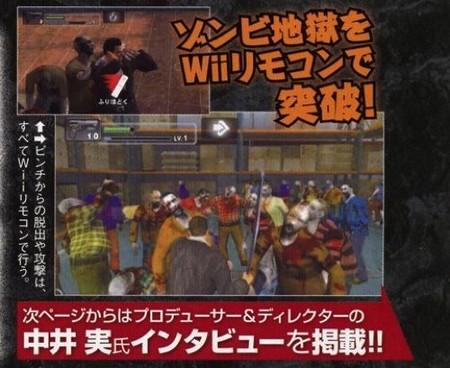 'Dead Rising' confirmado para Wii
