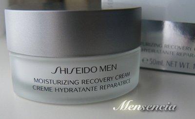 Probamos Shiseido Men moisturizing recovery cream, hidratante y reparadora en un mismo producto