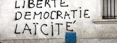 Túnez: Siete años de cárcel por publicar en la red una caricatura de Mahoma