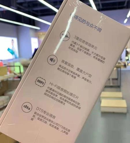 Xiaomi Speaker 03