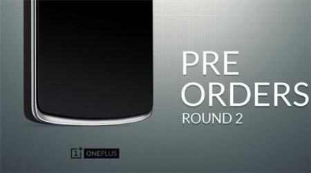 Habrá novedades en la segunda ronda de reservas del OnePlus One