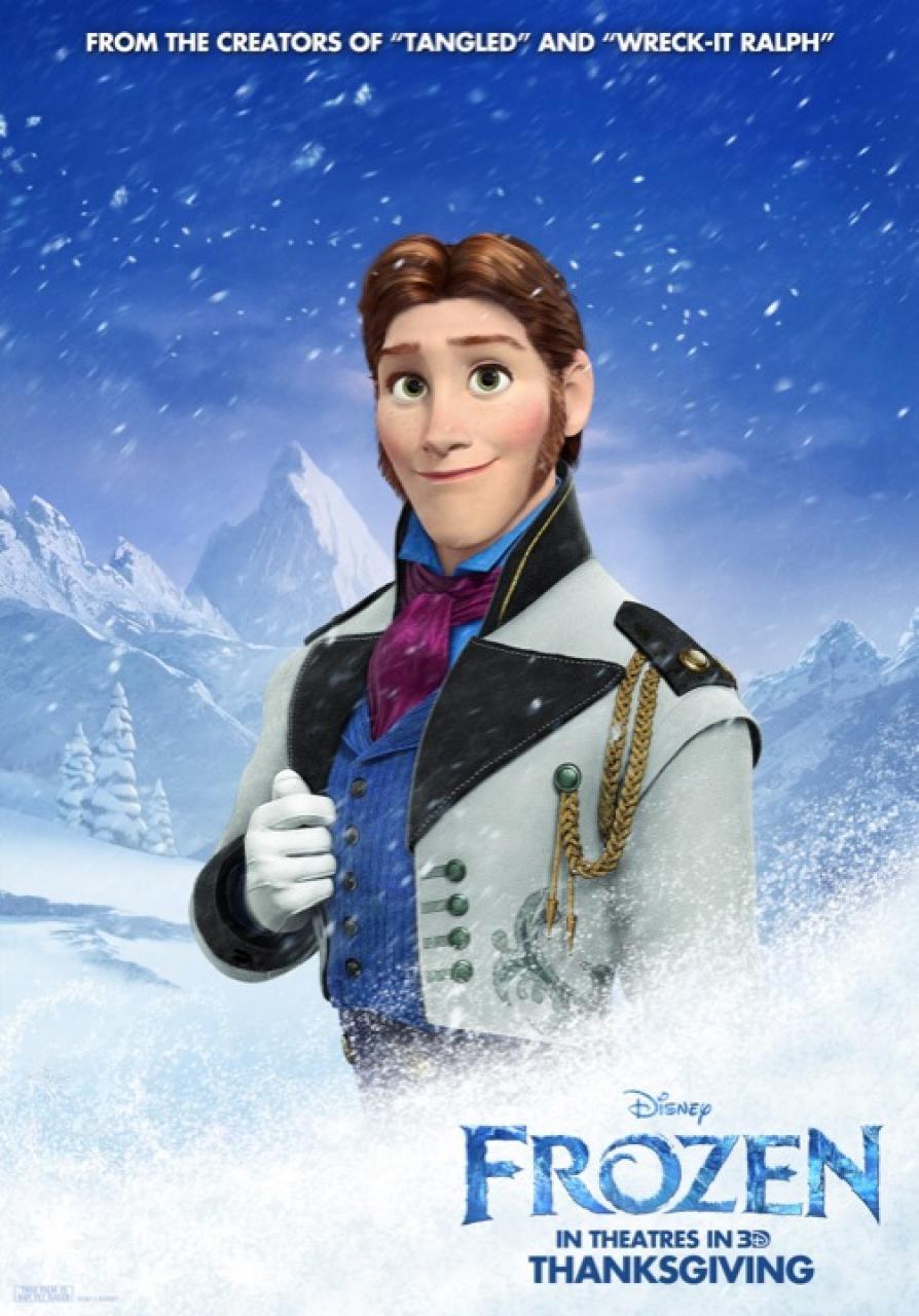 Foto de Carteles de Frozen (6/12)