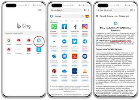 Huawei P40 Pro 04 App Search