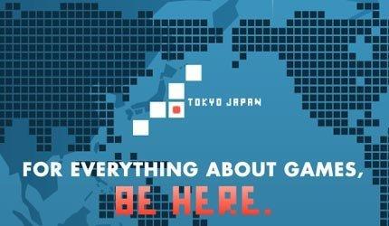 Ya está abierta la web del Tokyo Game Show 2006