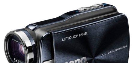 BenQ M23, una videocámara para la noche
