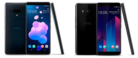 Htc U12 vs HTC U11
