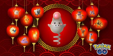 Pokémon GO celebra el Año Nuevo Lunar con su propio evento temporal