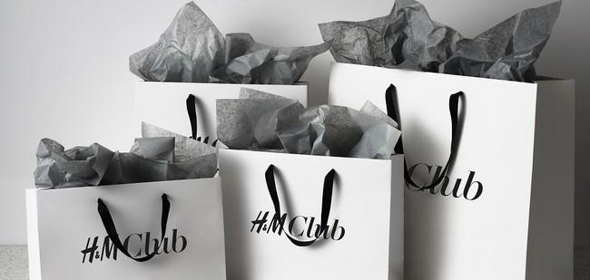 ¿Todavía no has probado H&M Club? Te lo recomendamos porque las rebajas serán aún más rebajas