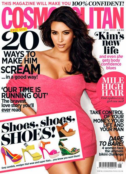 Kim Kardashian Cosmopolitan