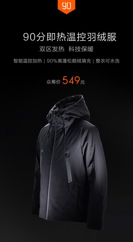 Xiaomi 90 Minute Jacket 8