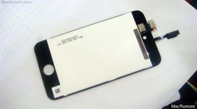 """Se acerca la """"vuelta al cole"""" ¿filtradas las imágenes del próximo iPod touch?"""