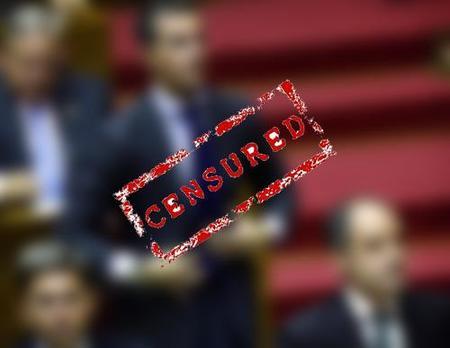Esta si, esta no: El MUVIM retira varias fotos políticas de una exposición anual en Valencia