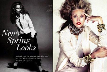 Nuevos looks de primavera en H&M Magazine
