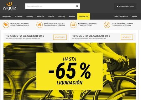 Liquidación en Wiggle: hasta 65% de descuento en ropa, componetes y accesorios para ciclismo