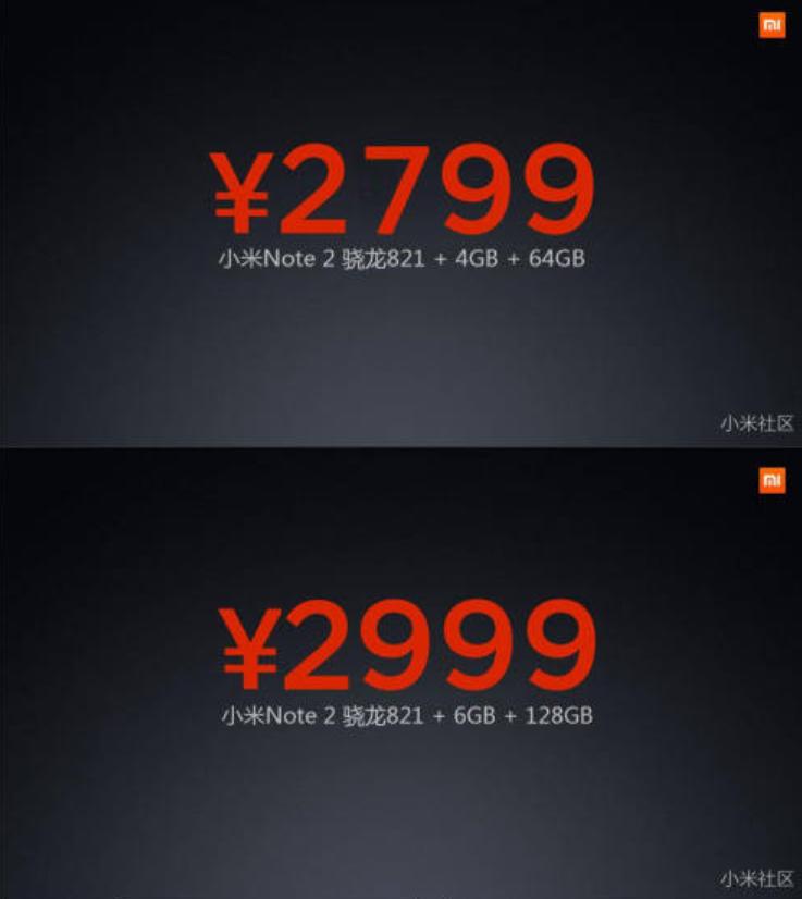 Foto de Xiaomi Mi Note 2, diapositivas presentación (6/8)