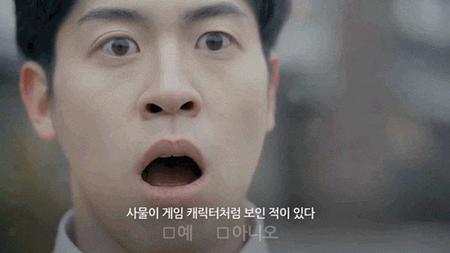 Corea del Sur combate la adicción a los videojuegos con publicidad exagerada