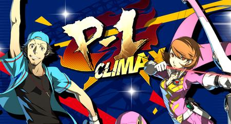 Persona 4 - The Ultimax Ultra Suplex Hold caerá en Japón durante el verano