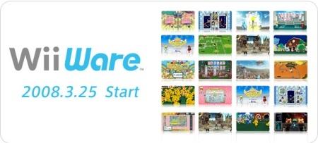 Lanzamiento de WiiWare en Japón el 25 de marzo de 2008