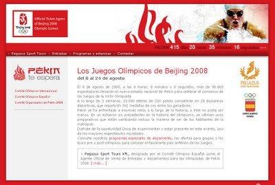 Viaja a Pekín en los próximos Juegos Olímpicos