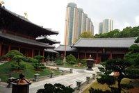 Chi Lin Nunnery en Hong Kong
