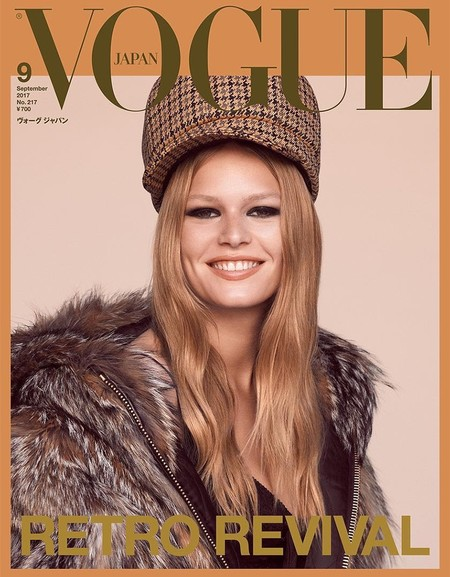 Anna Ewers Vogue Japan September 2017 Cover