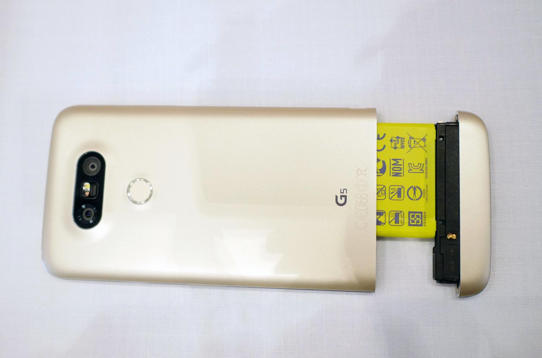 Foto de LG G5 (13/14)