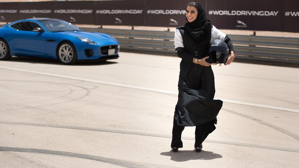 Aseel Al Hamad 3