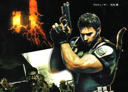 Nuevos scans de 'Resident Evil 5'