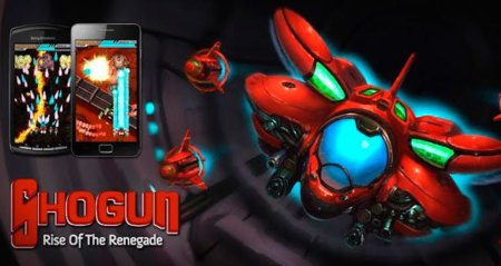 Shogun, un homenaje a los shoot 'em up japoneses