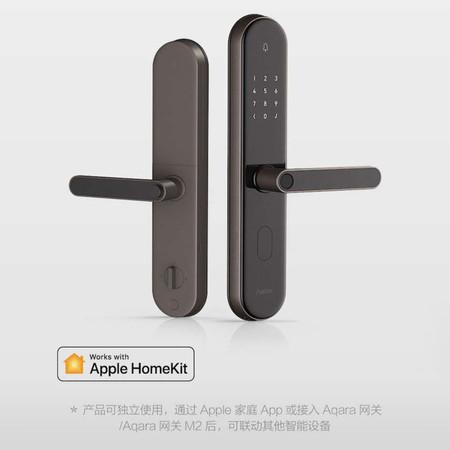 Aqara Hl Smart Lock