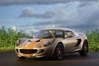 Lotus Eco Elise, un coche ecológico diferente