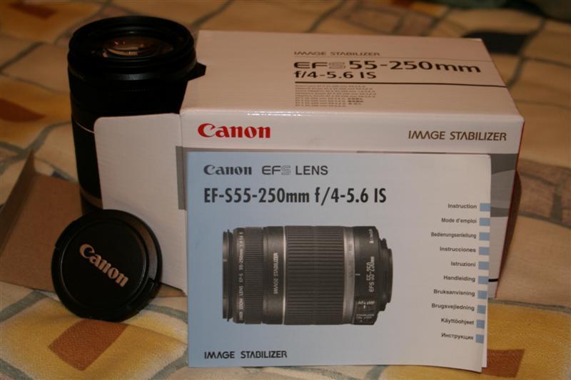 Foto de Canon EF-S 55-250mm f/4-5.6 IS (16/29)