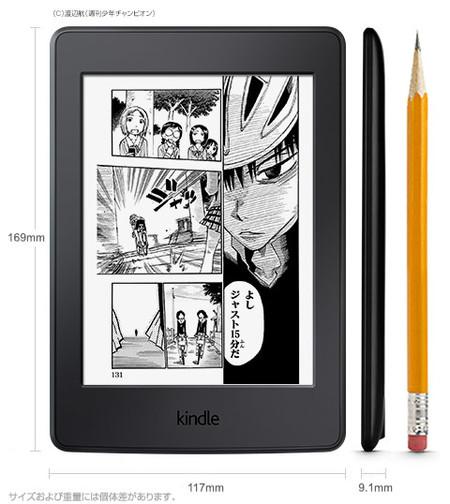 Manga Km Feature Techspec Cb527942888