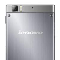 Lenovo K900: pantalla gigante y procesador Atom