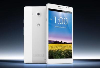 Ascend Mate 2, lo nuevo de Huawei