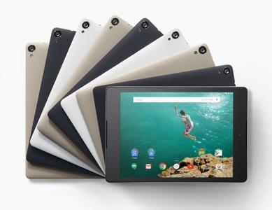 Nexus 9 ya está disponible para pre-ordenar en Amazon con envío gratuito a México