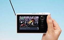 Gigabeat V30T con 30 GB y sintonizador de TV