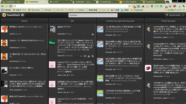 Monitorizacion medios sociales empresa-1