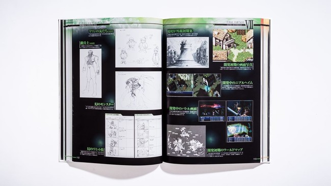 Final Fantasy 7 151204 Polygon Pxe 1651 0